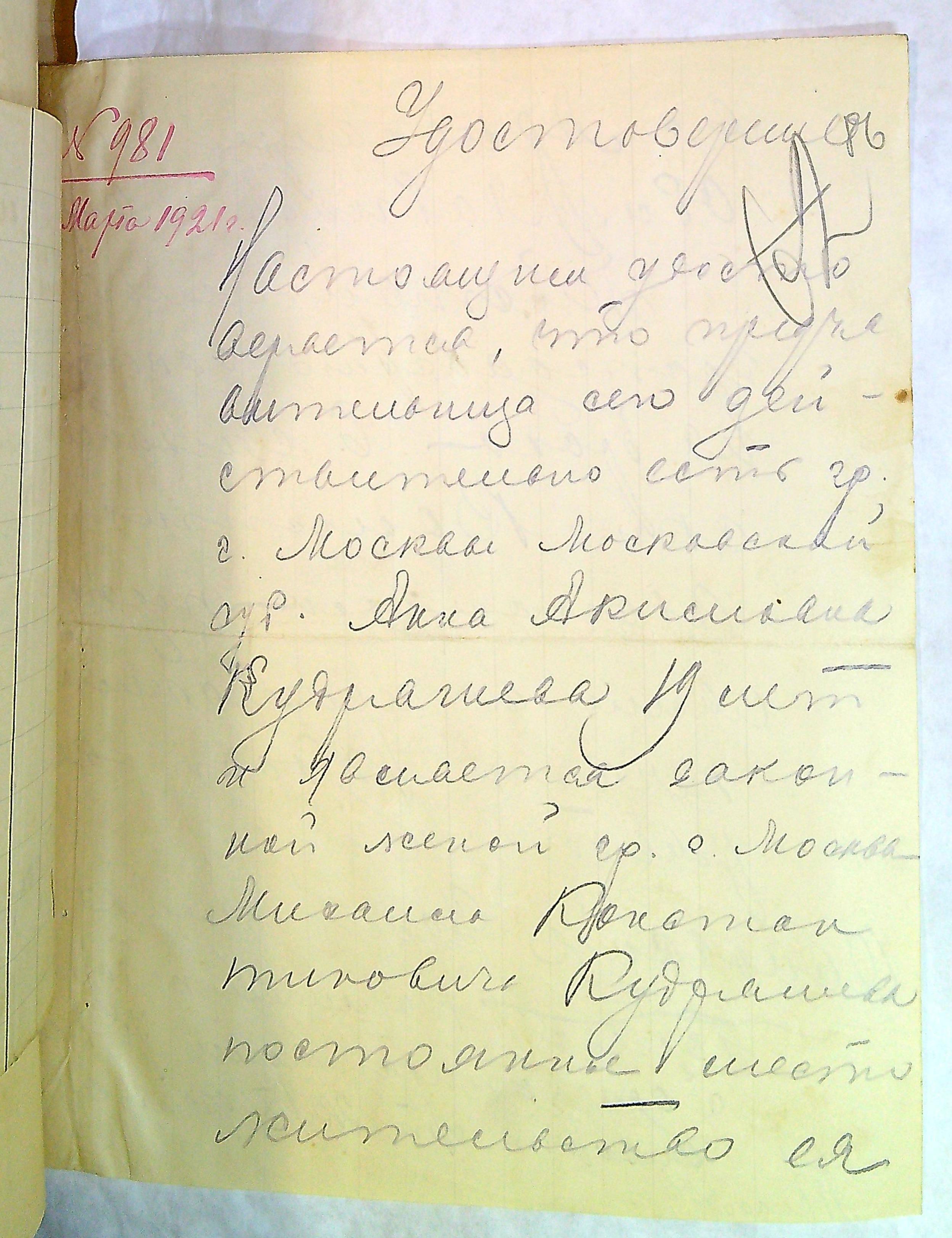 http://images.vfl.ru/ii/1613475873/6bcb0f09/33355189.jpg