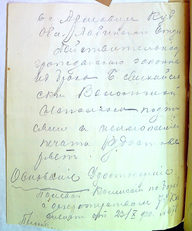 http://images.vfl.ru/ii/1613475966/d33af696/33355220.jpg