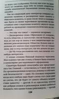 http://images.vfl.ru/ii/1613546485/c263bfa8/33363983_s.jpg