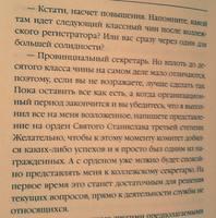 http://images.vfl.ru/ii/1613553221/9b0022cd/33365302_s.jpg