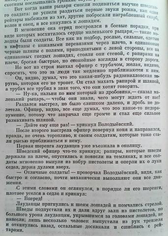 http://images.vfl.ru/ii/1613620668/372da6b3/33375171_m.jpg