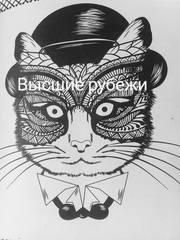 http://images.vfl.ru/ii/1613621665/54e76f5c/33375216_m.jpg