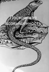 http://images.vfl.ru/ii/1613621665/fc678459/33375215_m.jpg