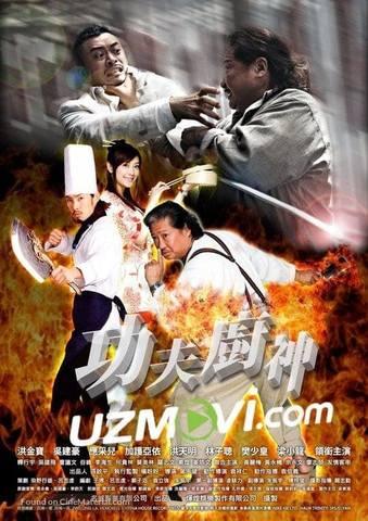 Kung fu oshpaz ustoz vong