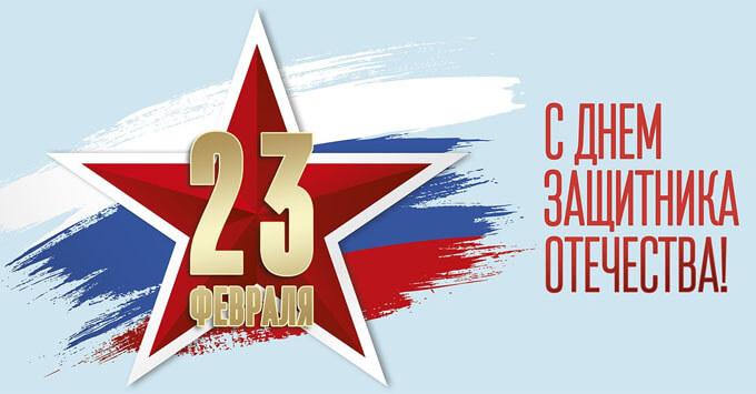 День Настоящего мужчины на «Радио Дача»
