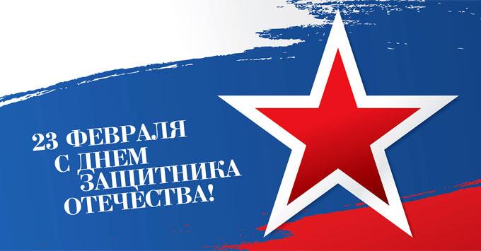 Мужской день на Радио «Русский Хит»