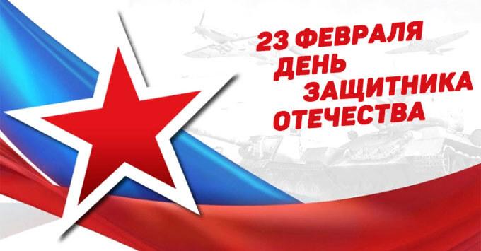 «Восток FM» представляет: «Уикенд Настоящих мужчин» - Новости радио OnAir.ru