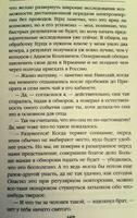 http://images.vfl.ru/ii/1613713205/4a672042/33391290_s.jpg