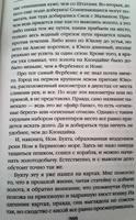 http://images.vfl.ru/ii/1613739747/7d34e738/33396837_s.jpg