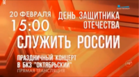 http://images.vfl.ru/ii/1613743035/02ccf6d7/33397473_s.png