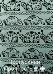 http://images.vfl.ru/ii/1613756442/a33001ab/33400032_m.jpg