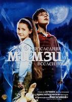 http//images.vfl.ru/ii/1613789544/3b974af2/33403190_s.jpg
