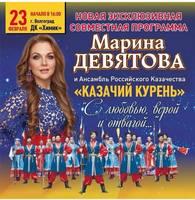 http://images.vfl.ru/ii/1613823499/cf9c5020/33409051_s.jpg