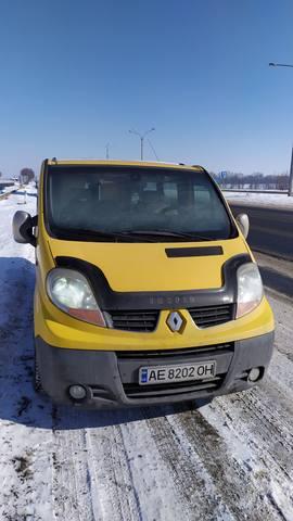 Трафик 2.0 Желток 2007 Попытка № 2 - Пост 462635 - Фото 1