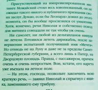 http://images.vfl.ru/ii/1613919620/d18718d6/33419781_s.jpg
