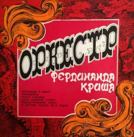 http://images.vfl.ru/ii/1613939784/d0d59de5/33422775.jpg