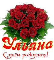 http://images.vfl.ru/ii/1613981876/8bdad81f/33425598_s.jpg