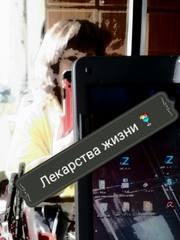 http://images.vfl.ru/ii/1613983483/b5ed57f8/33425879_m.jpg