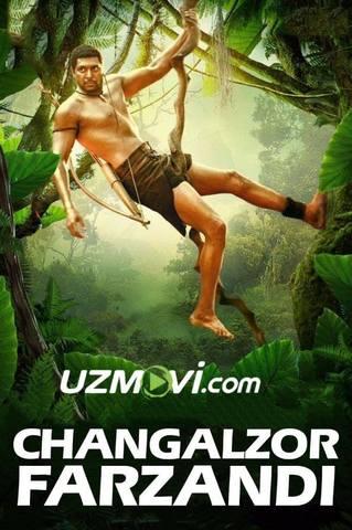 Changalzor farzandi