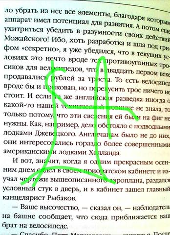http://images.vfl.ru/ii/1613997597/e72b6d88/33428571_m.jpg