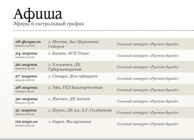 http://images.vfl.ru/ii/1614014358/06f22d17/33431831_m.png