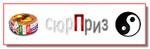 СЮРПРИЗ КНОПОЧКА МАЛЕНЬКАЯ БЕЗ ЦИФР 150x49 _210222