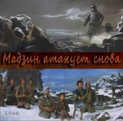 http//images.vfl.ru/ii/16140633/0d512112/33435678_s.jpg