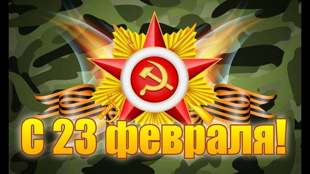 http://images.vfl.ru/ii/1614109329/3860073a/33443451_m.jpg