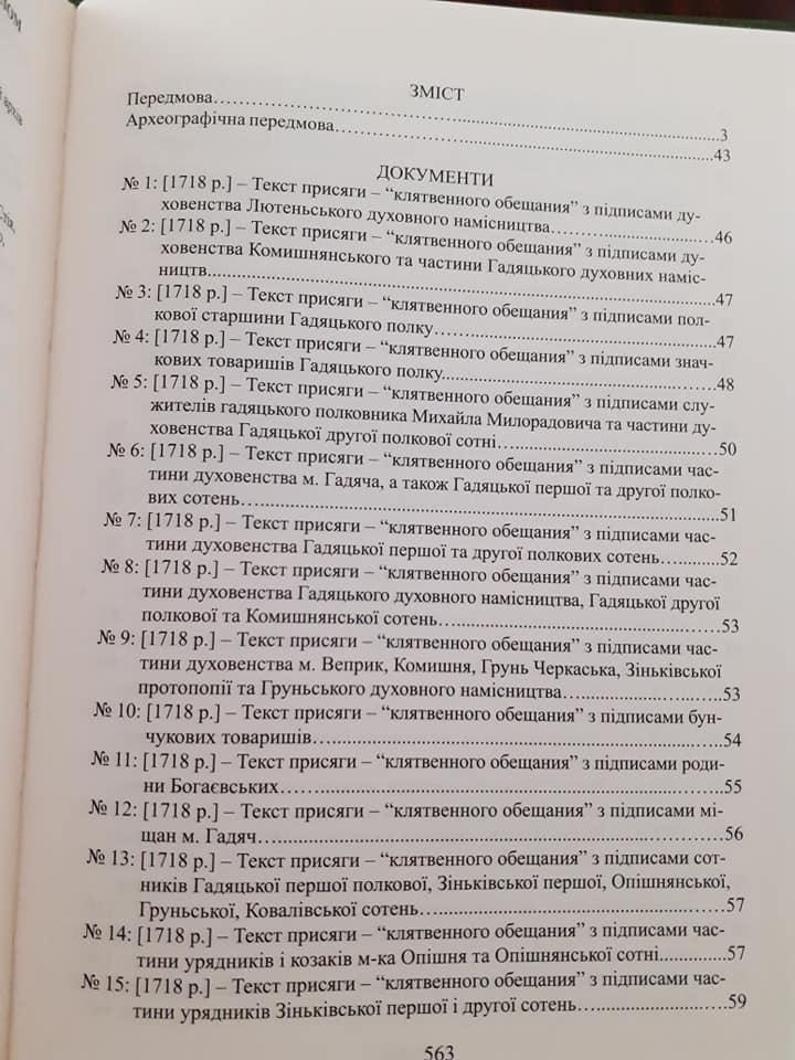 http://images.vfl.ru/ii/1614155342/72eb801e/33448015.jpg