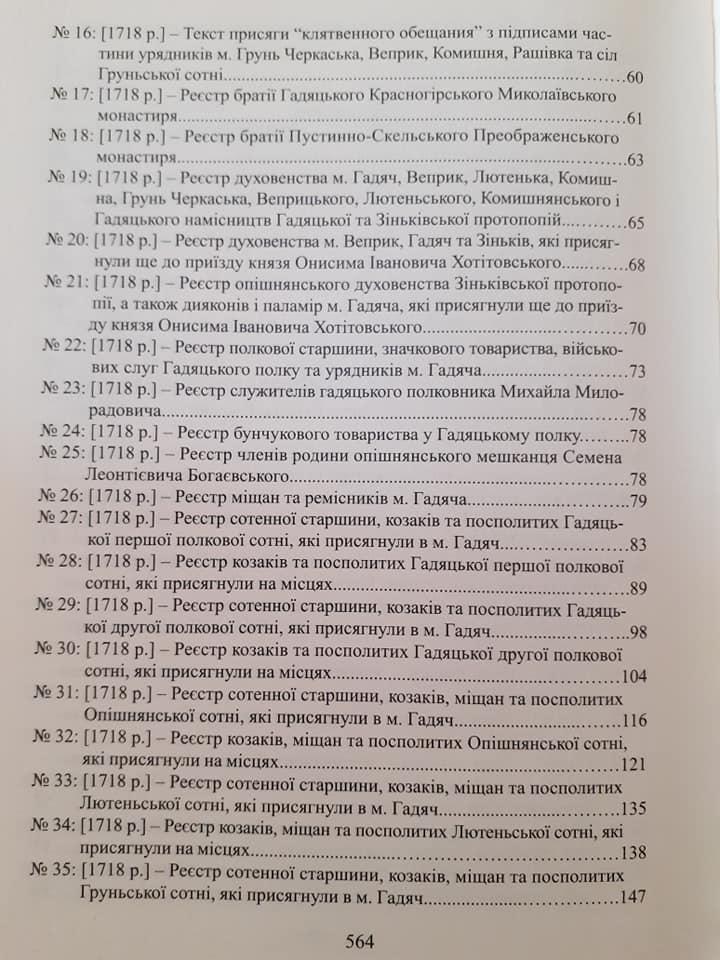 http://images.vfl.ru/ii/1614155418/203c5910/33448029.jpg