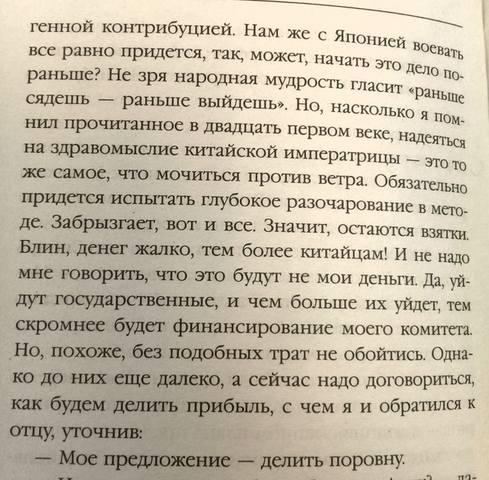 http://images.vfl.ru/ii/1614172990/4d0e2695/33452704_m.jpg