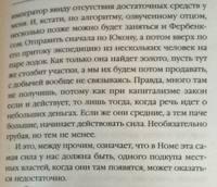 http://images.vfl.ru/ii/1614241504/e2a9acf3/33461359_s.jpg