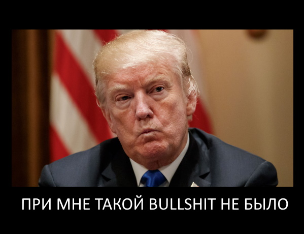 http://images.vfl.ru/ii/1614355696/93cc97d5/33482068.jpg