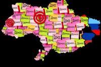 доносы в Украине