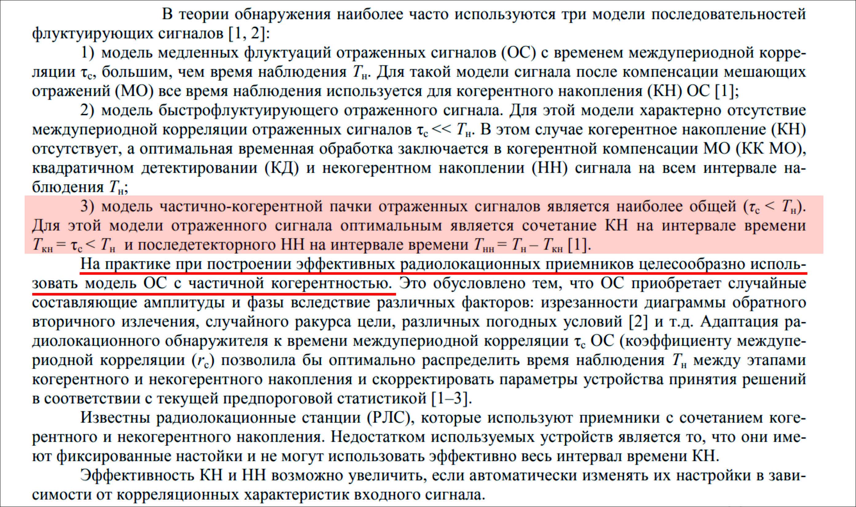 http://images.vfl.ru/ii/1614520182/ad6b1b05/33505118.jpg