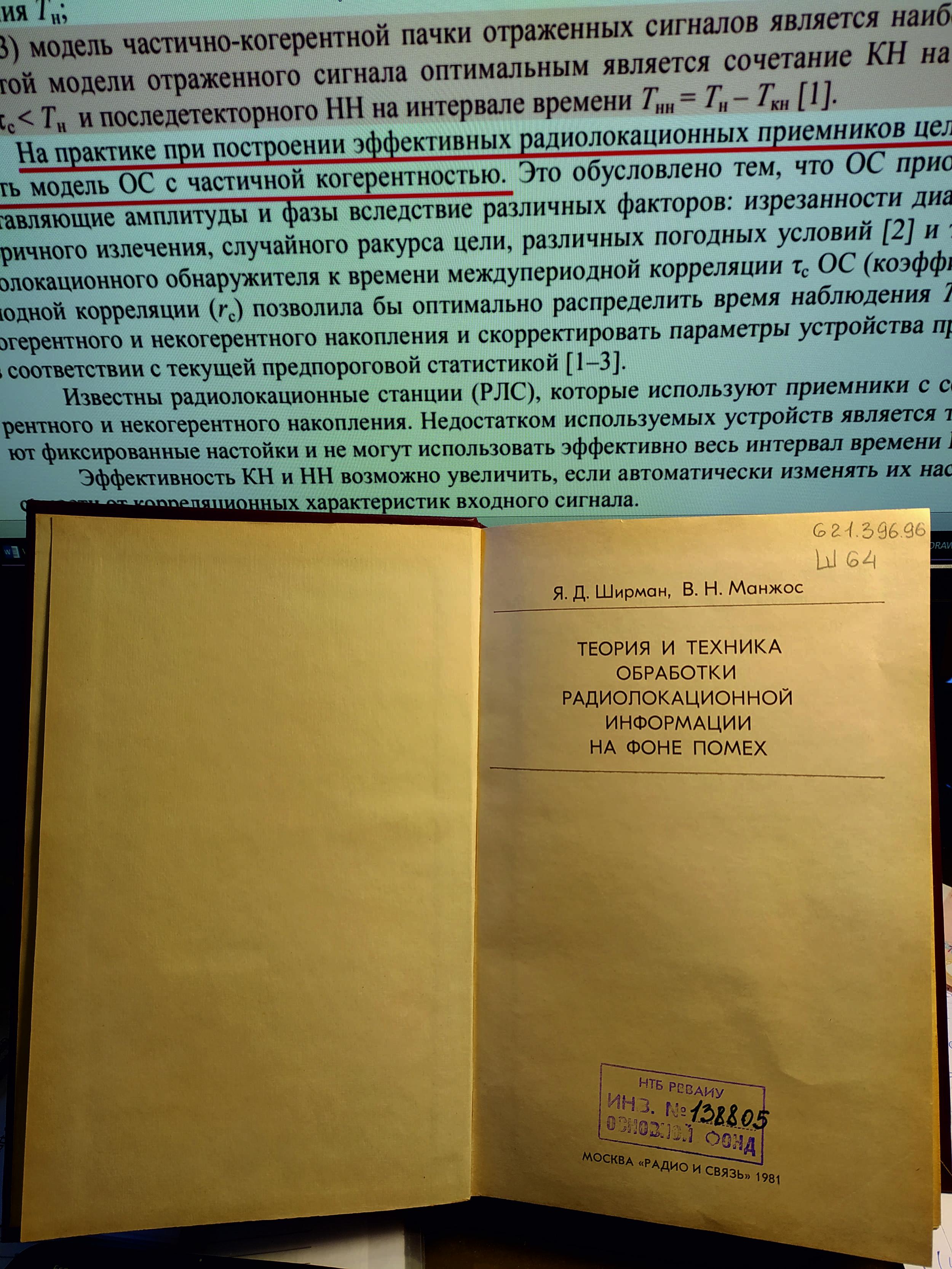 http://images.vfl.ru/ii/1614521057/bb0ca7e4/33505206.jpg