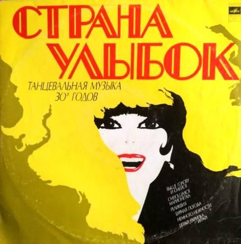 http://images.vfl.ru/ii/1614523437/673babc5/33505616.jpg