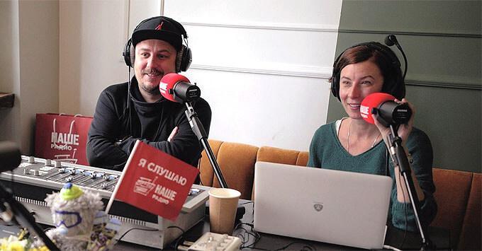 Студия утреннего шоу «НАШЕго Радио» переехала на Курорт Красная Поляна - Новости радио OnAir.ru