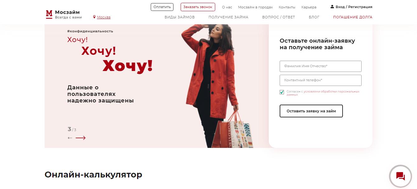 http://images.vfl.ru/ii/1614692491/7b151d4a/33530137.png