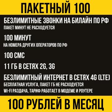 http://images.vfl.ru/ii/1614771130/e66d6b7d/33541308.jpg