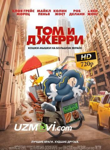 Tom va Jerry premyera uzbek tilida