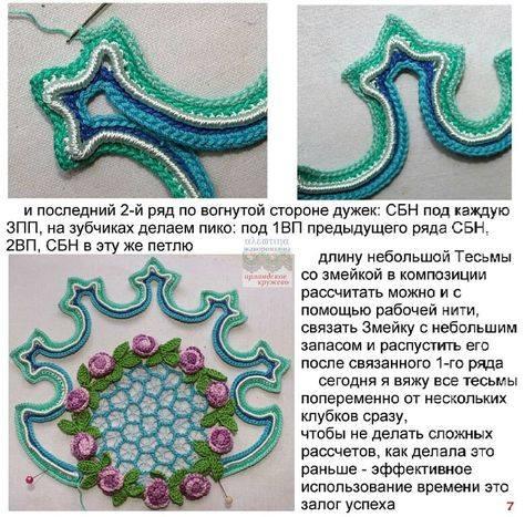http://images.vfl.ru/ii/1615313062/883a1d48/33614346_m.jpg