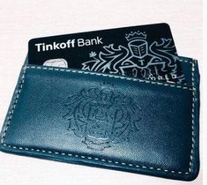 Бонусы Tinkoff, кэшбэк, эксклюзивные предложения