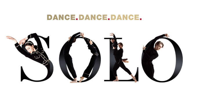 Эльдорадио разыгрывает приглашения на шоу «Dance. Dance. Dance. Solo» - Новости радио OnAir.ru