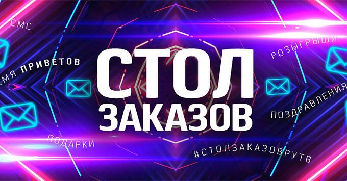 Музыкальный телеканал RU.TV покажет любимых радиодиджеев - Новости радио OnAir.ru