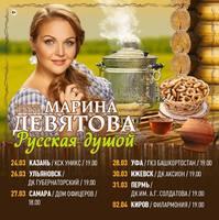 http://images.vfl.ru/ii/1615885168/c553fb1b/33694564_s.jpg