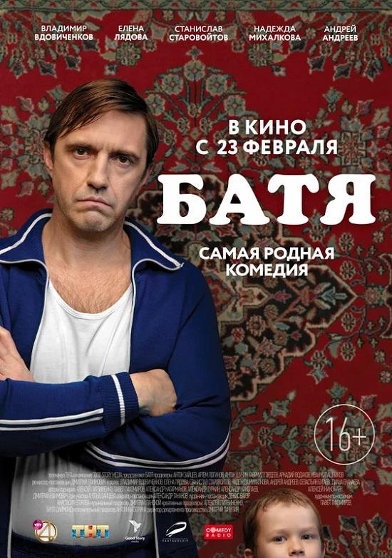 http//images.vfl.ru/ii/1616010639/9b59fcf0/33715180.jpg
