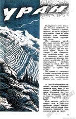 http://images.vfl.ru/ii/1616089230/73007492/33726987.jpg