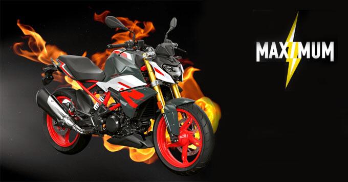 Заведи свой мотоцикл на MAXIMUM - Новости радио OnAir.ru
