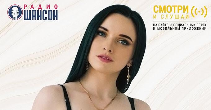 Инна Вальтер в «Звездном завтраке» на «Радио Шансон» - Новости радио OnAir.ru